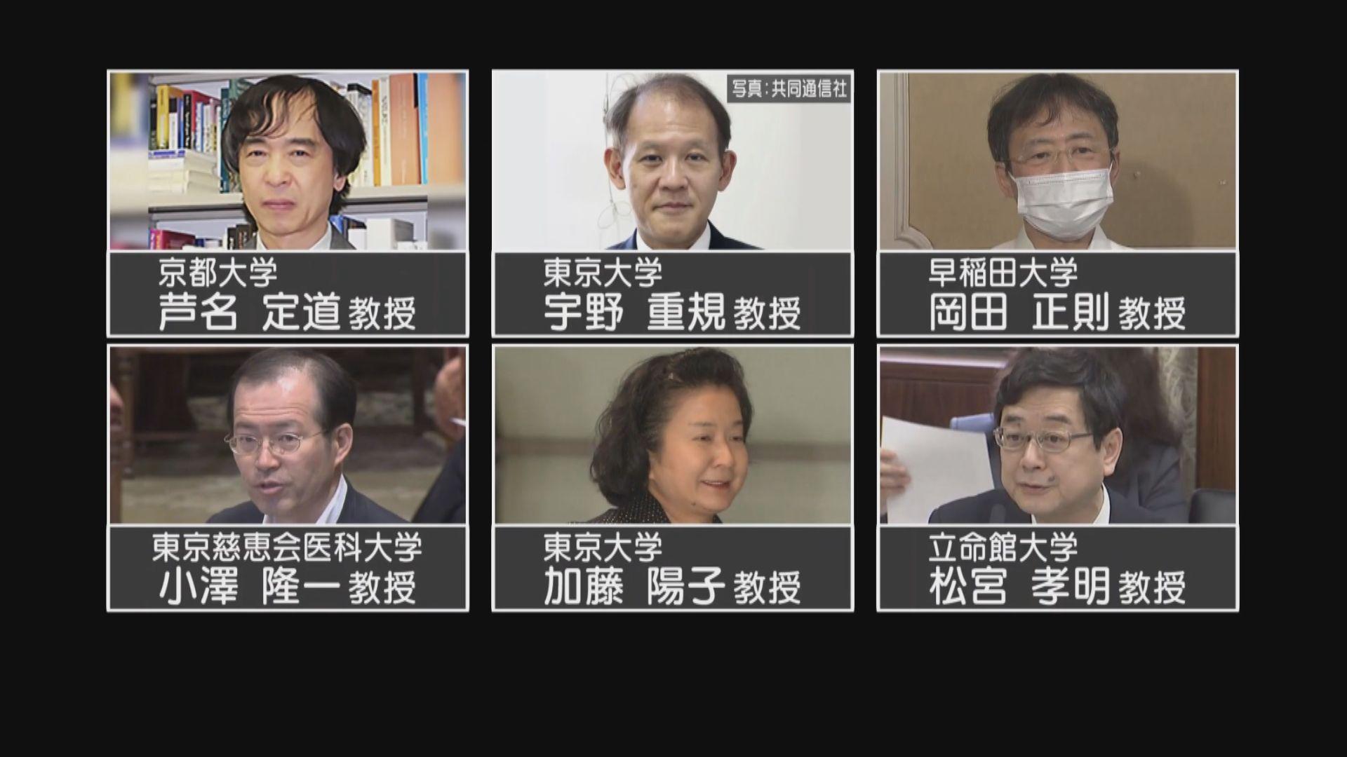 菅義偉拒絕任命六人擔任日本學術會議委員
