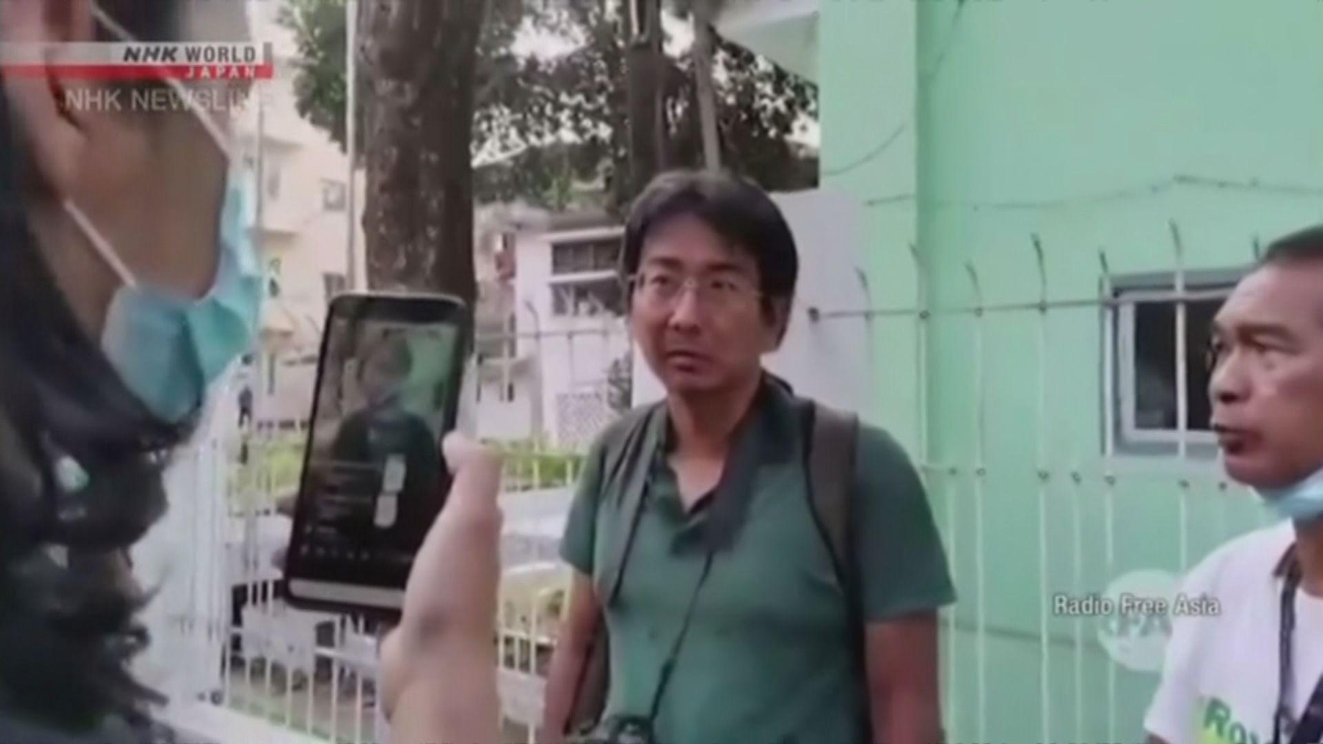 日本記者北角裕樹獲緬甸釋放