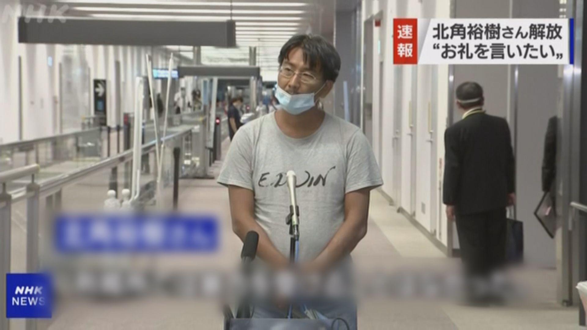 日本記者遭緬甸軍方逮捕近一個月後返抵東京