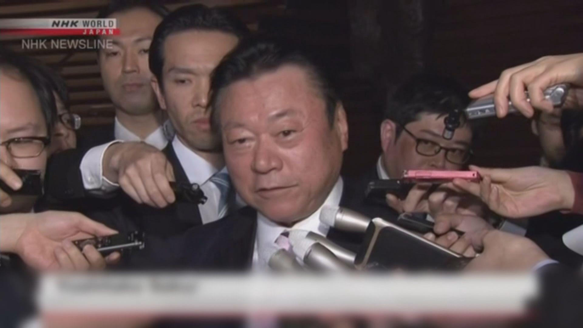 日本奧運相因發表不當言論請辭
