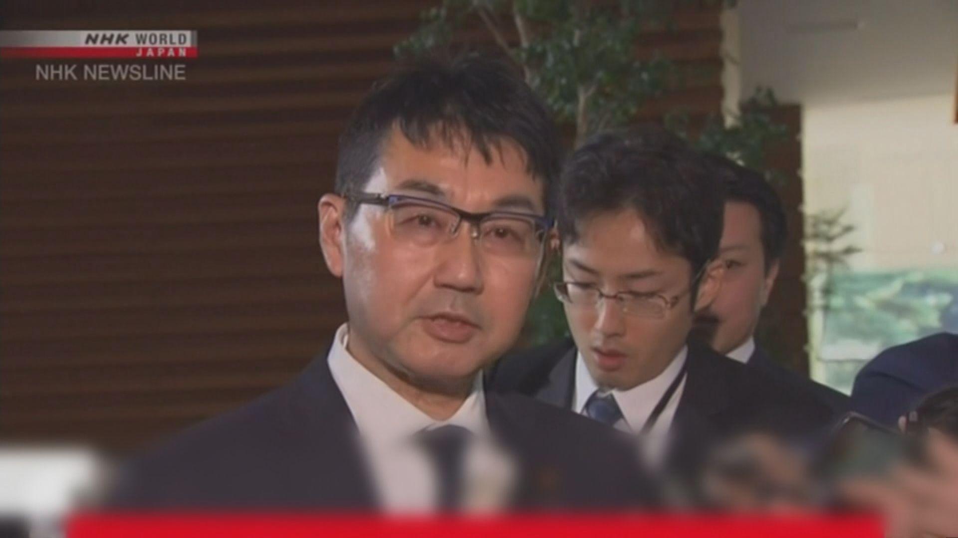 日本法務大臣辭職 報道指其妻涉賄選