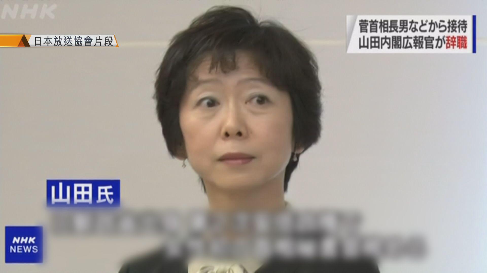 日內閣廣報官請辭獲准 曾捲入首相長子飯局醜聞