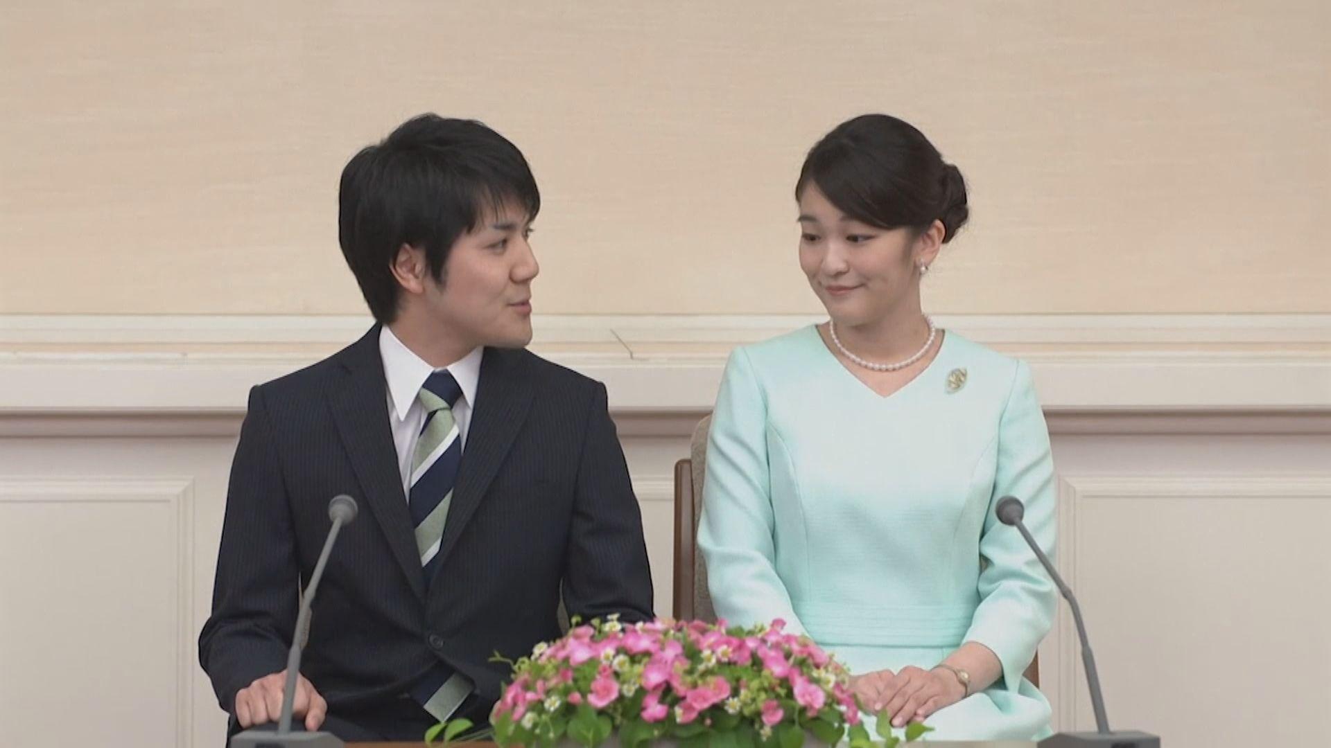 日本真子公主未婚夫小室圭拜訪文仁親王夫婦