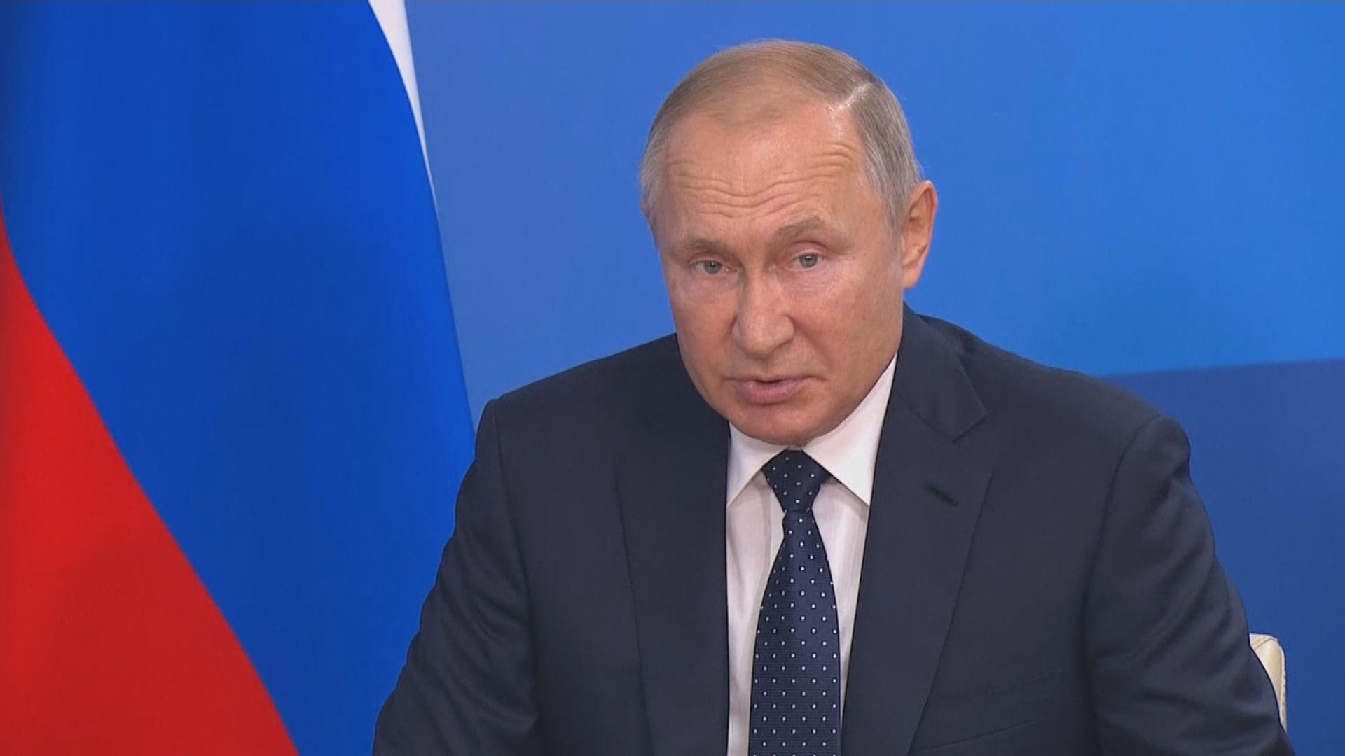 普京稱美日軍事聯繫令和約難以締結