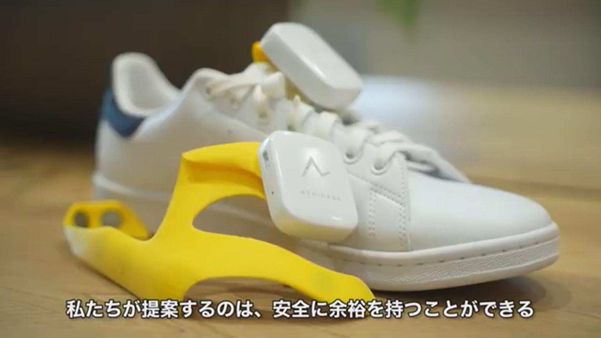 日本公司鞋內導航裝置利用震動助視障人士步行方向