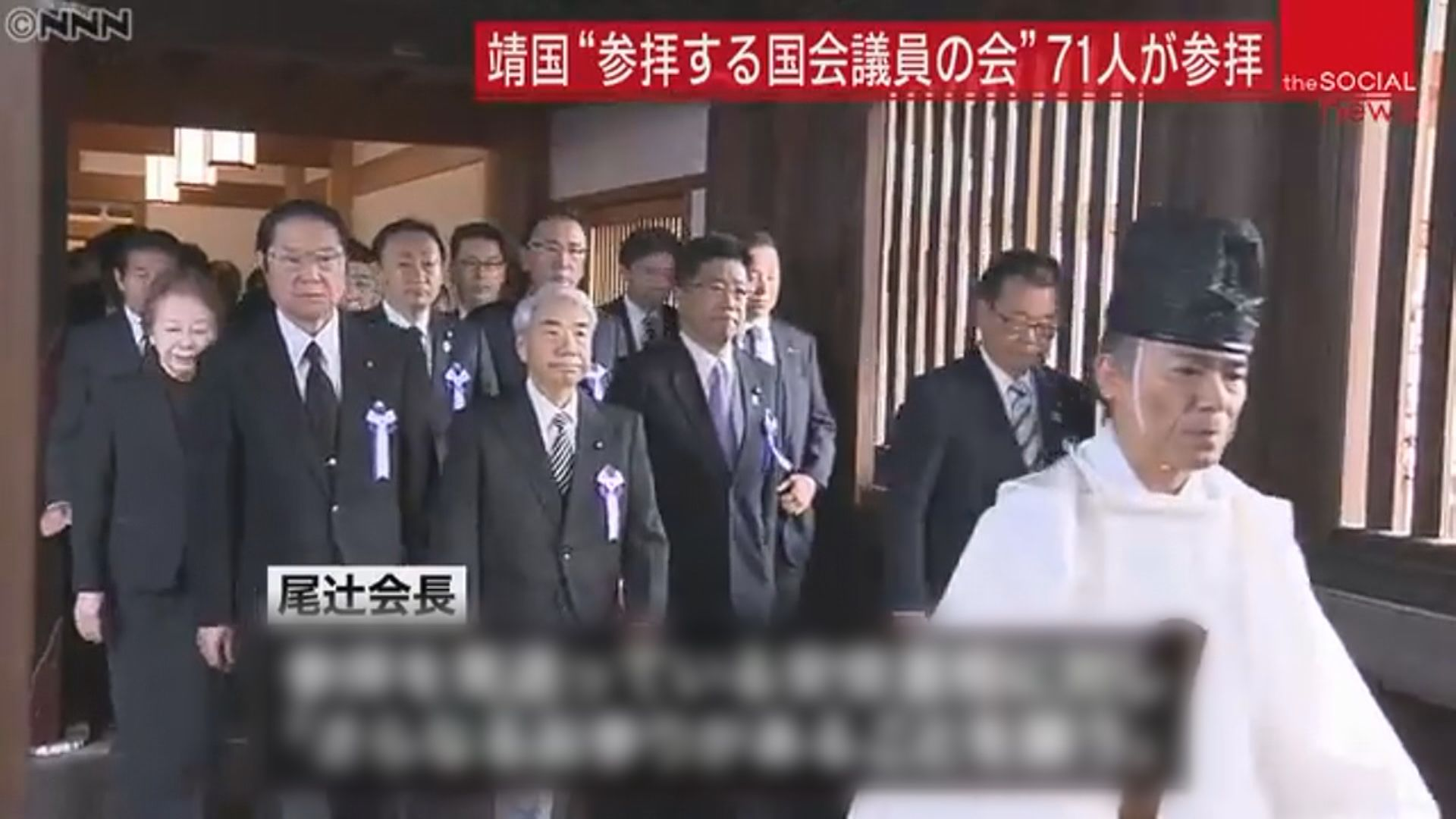 日本內閣副大臣與議員參拜靖國神社