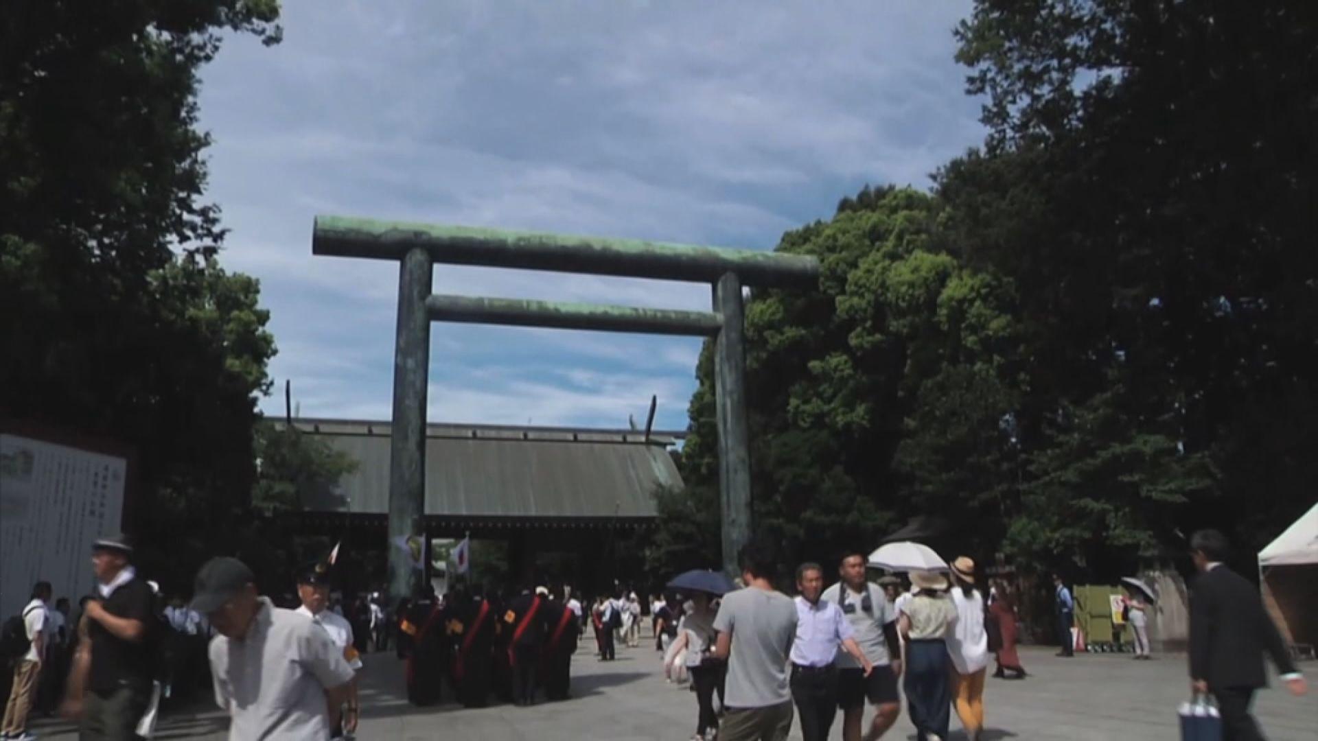 安倍晉三向靖國神社供奉祭品