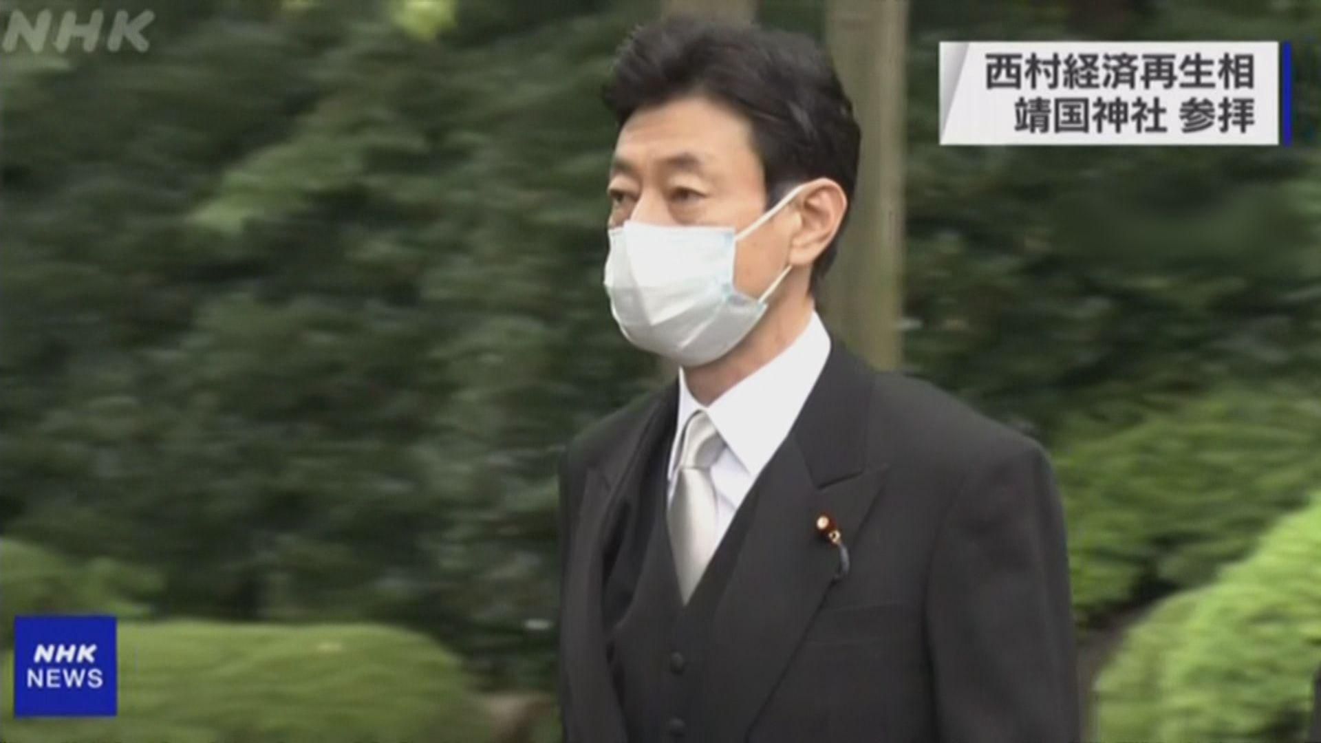 日本兩名內閣大臣參拜靖國神社