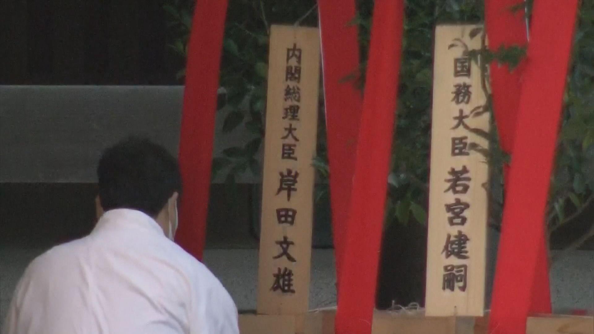 日揆岸田文雄向靖國神社供奉祭品 韓表遺憾促正視歷史