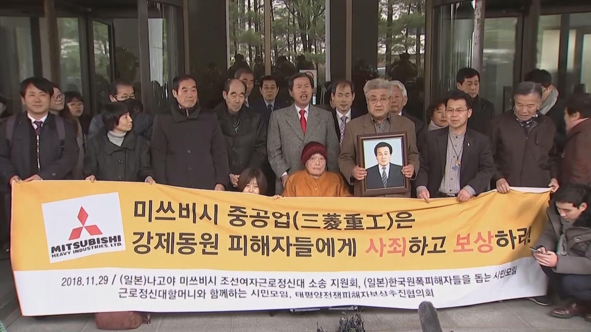日韓因二戰強徵勞工案再起爭議
