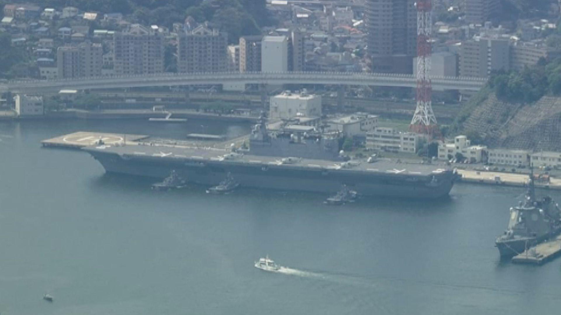 日本取消出雲號護衛艦停靠釜山