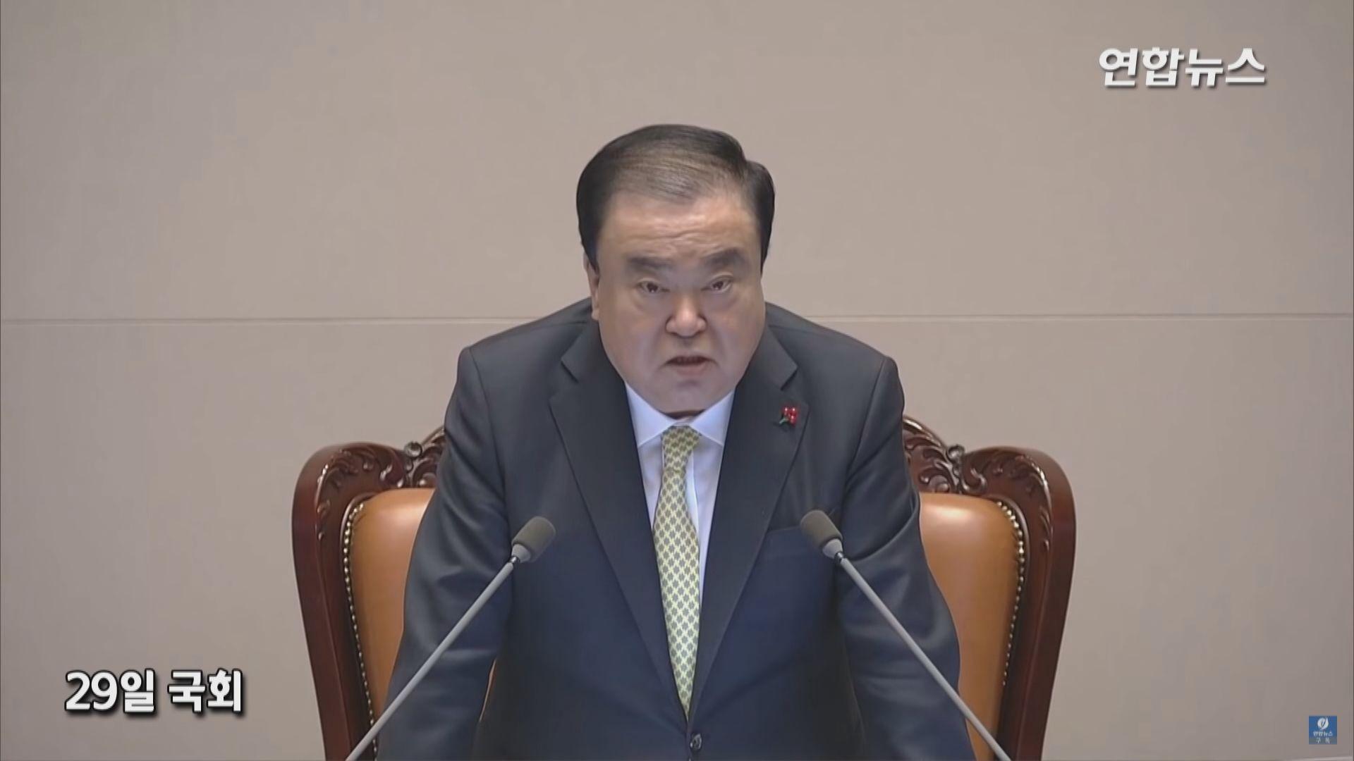 日本指南韓國會議長失言要求道歉