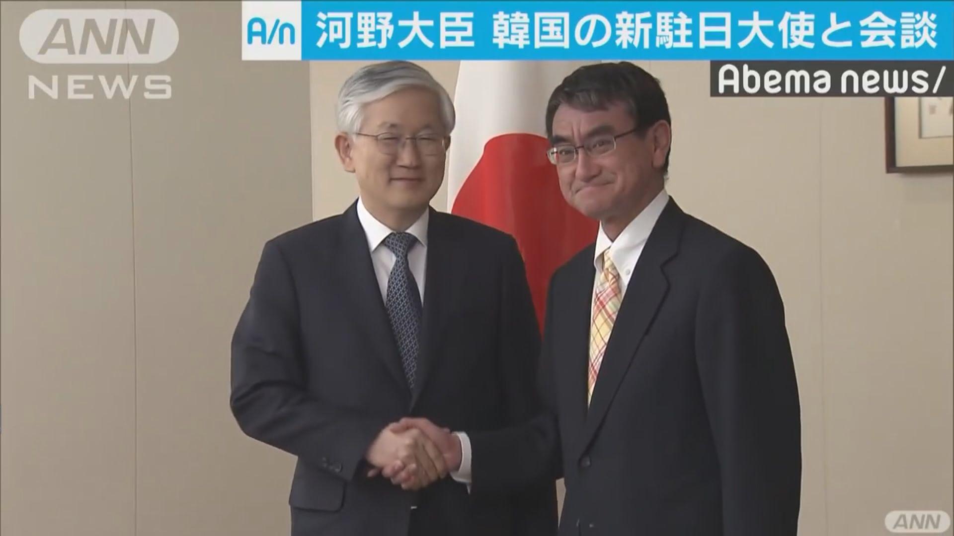 日外相就二戰強徵勞工問題召見南韓大使