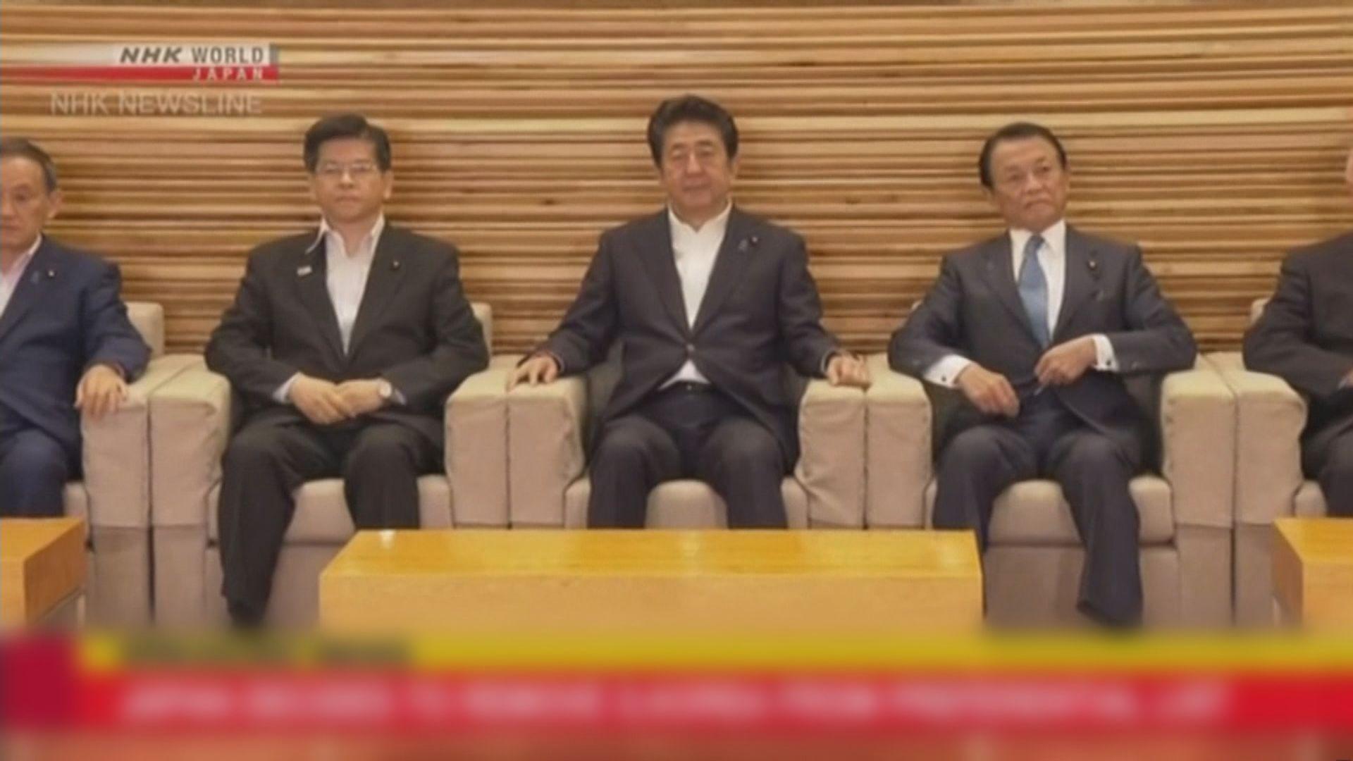 日本將南韓剔出貿易白名單 南韓表遺憾