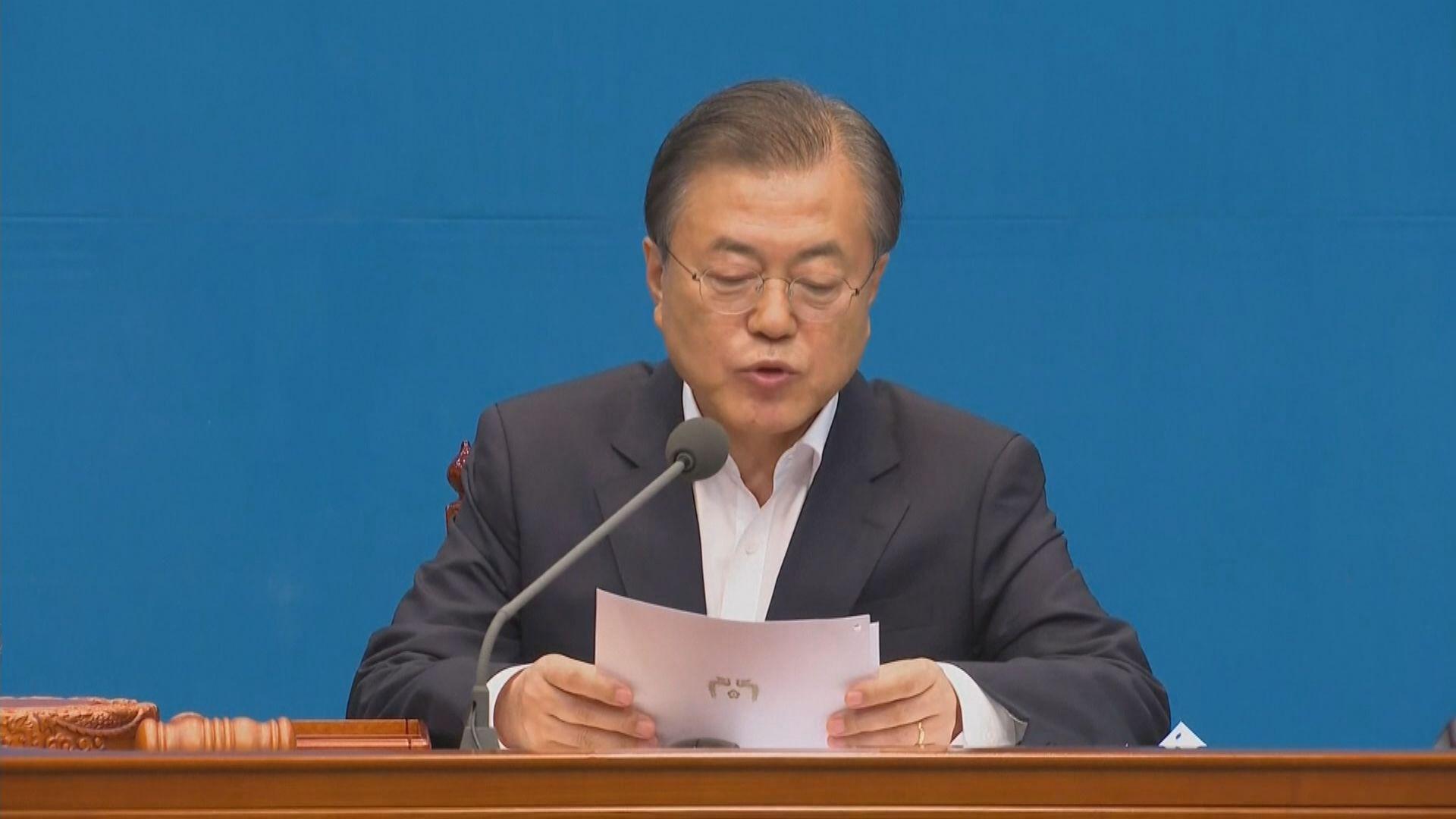 日本將南韓剔出貿易白名單 文在寅:會強硬應對