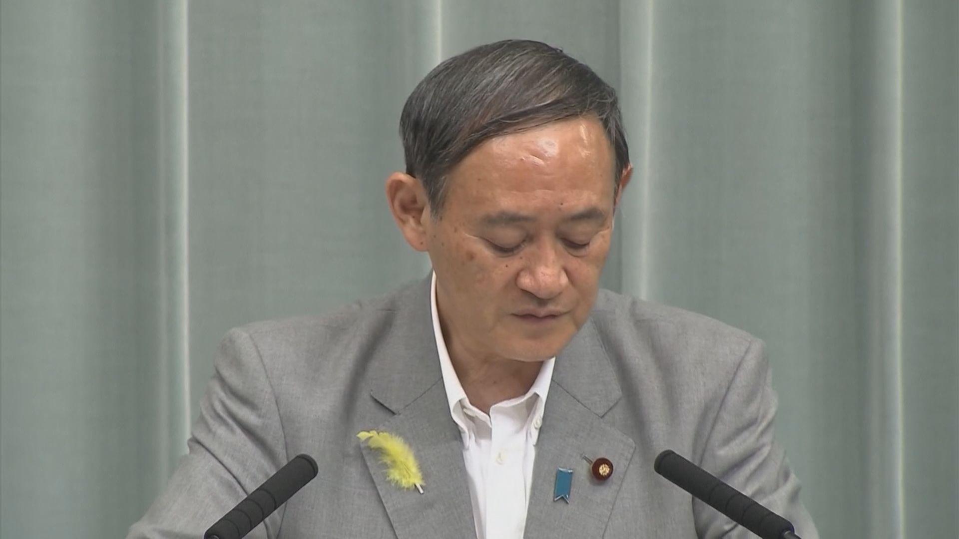 日本為限制對韓出口半導體材料辯護