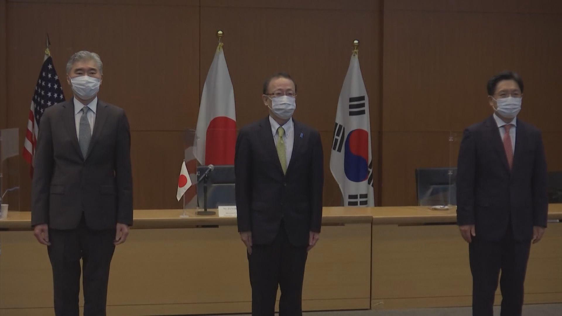 美日韓對朝問題代表舉行三方會談