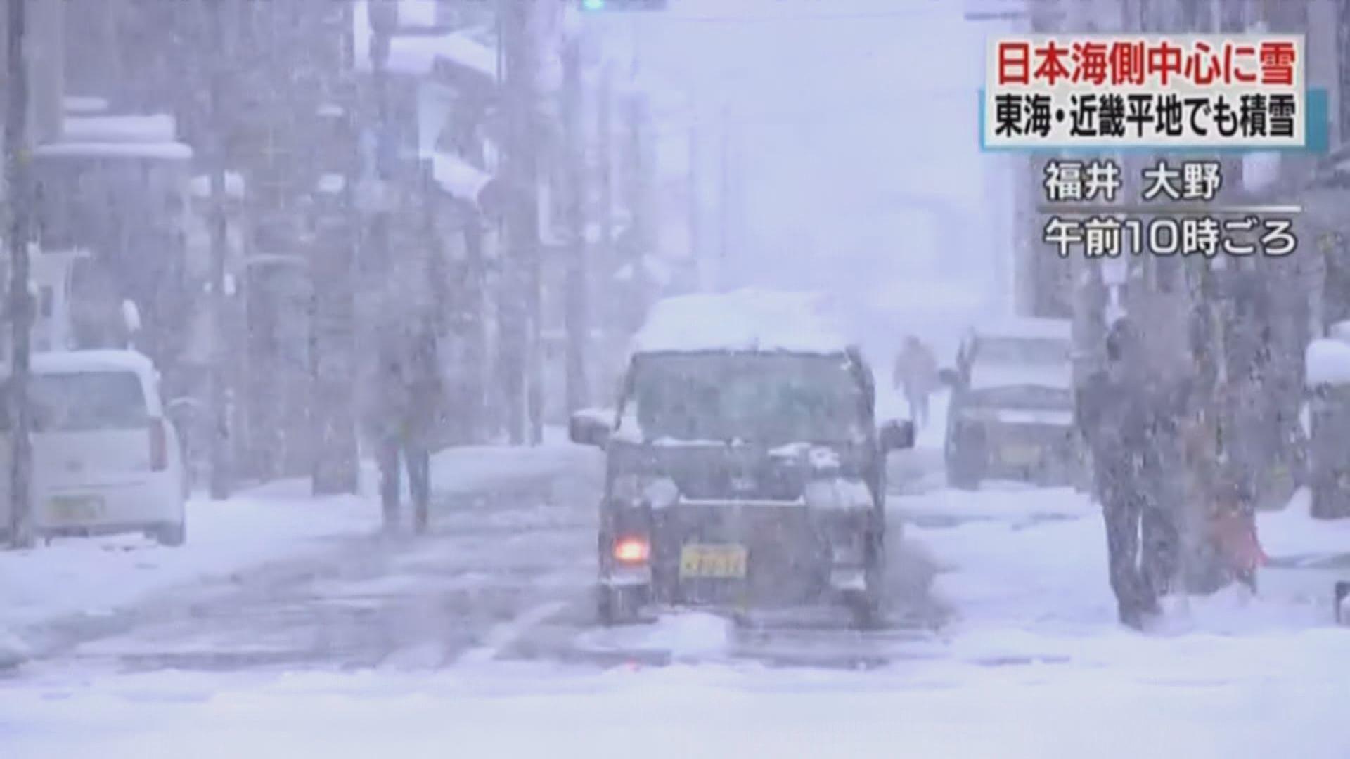 日本北部廣泛地區持續暴雪