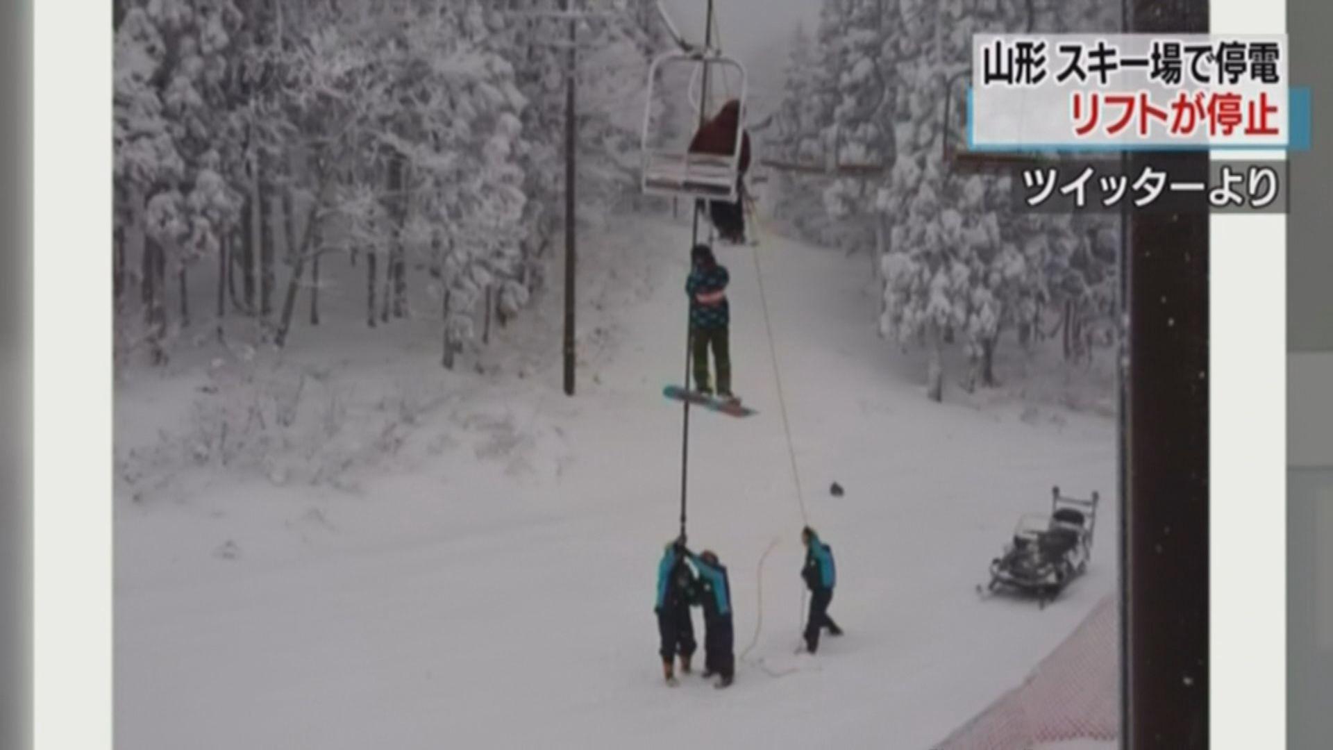 山形滑雪場停電多人被困登山吊車