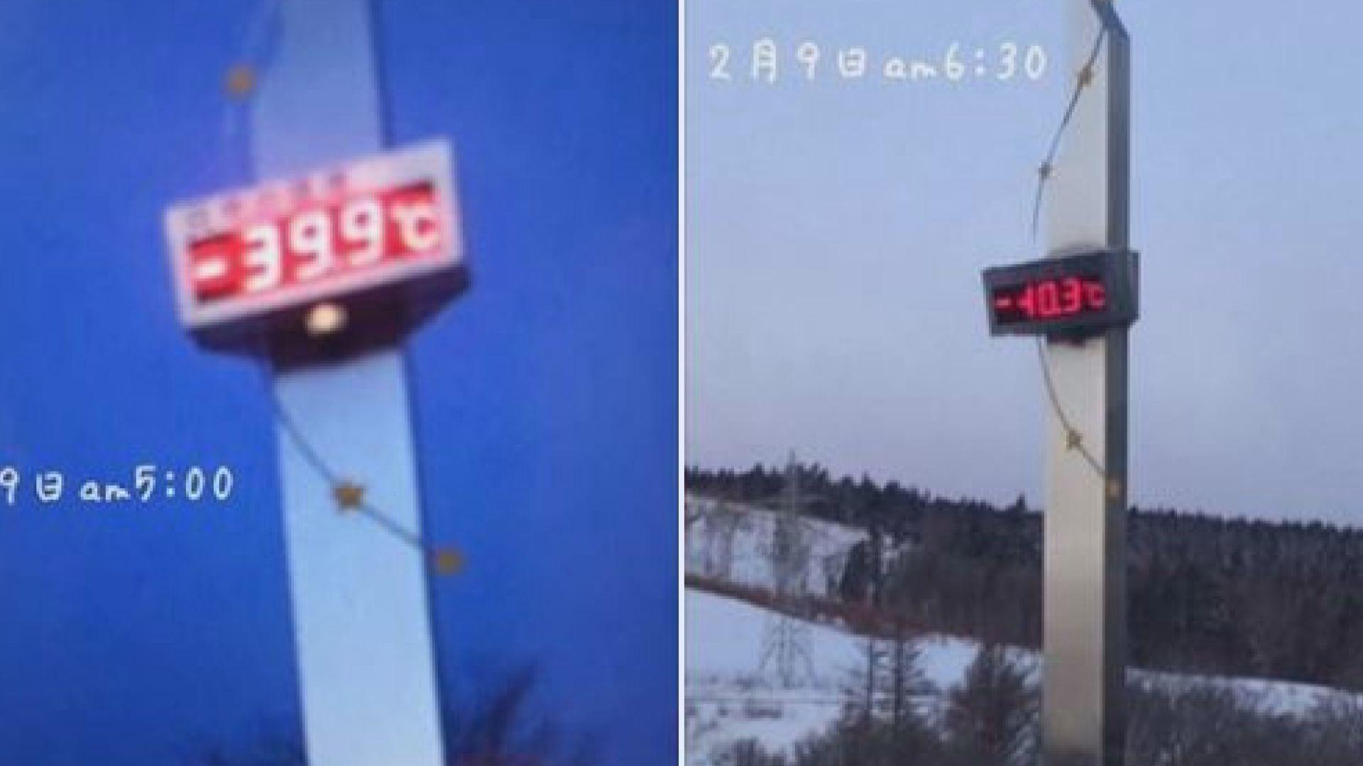 最強寒流襲北海道 錄得零下31.8度低溫