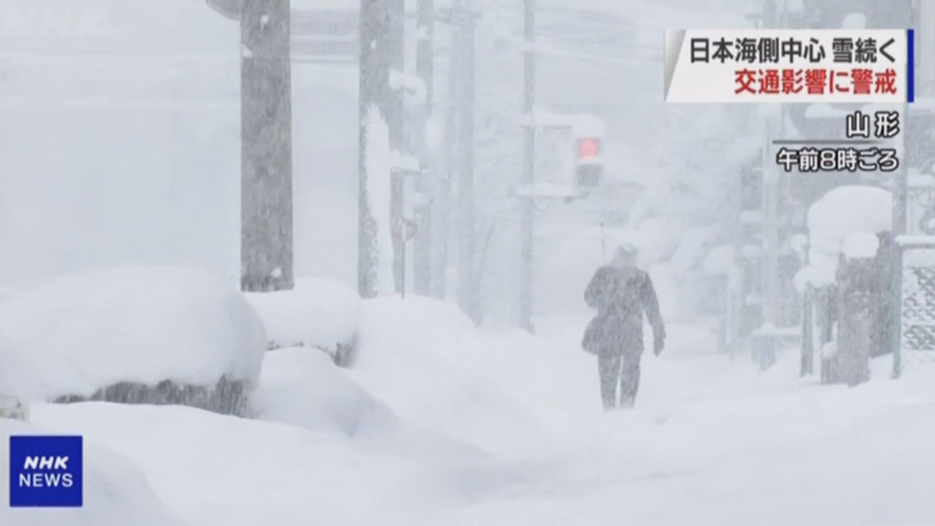 日本大雪持續 再多三人死亡