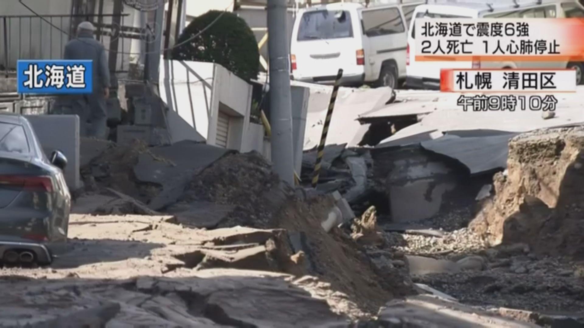 札幌部分地區出現土壤液化