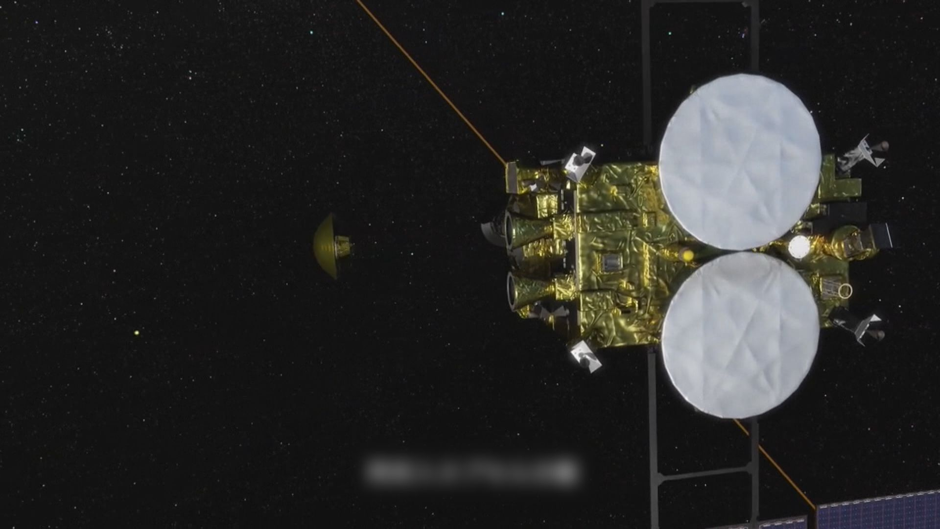 日本無人探測器隼鳥2號釋出載有龍宮土壤樣本密封艙