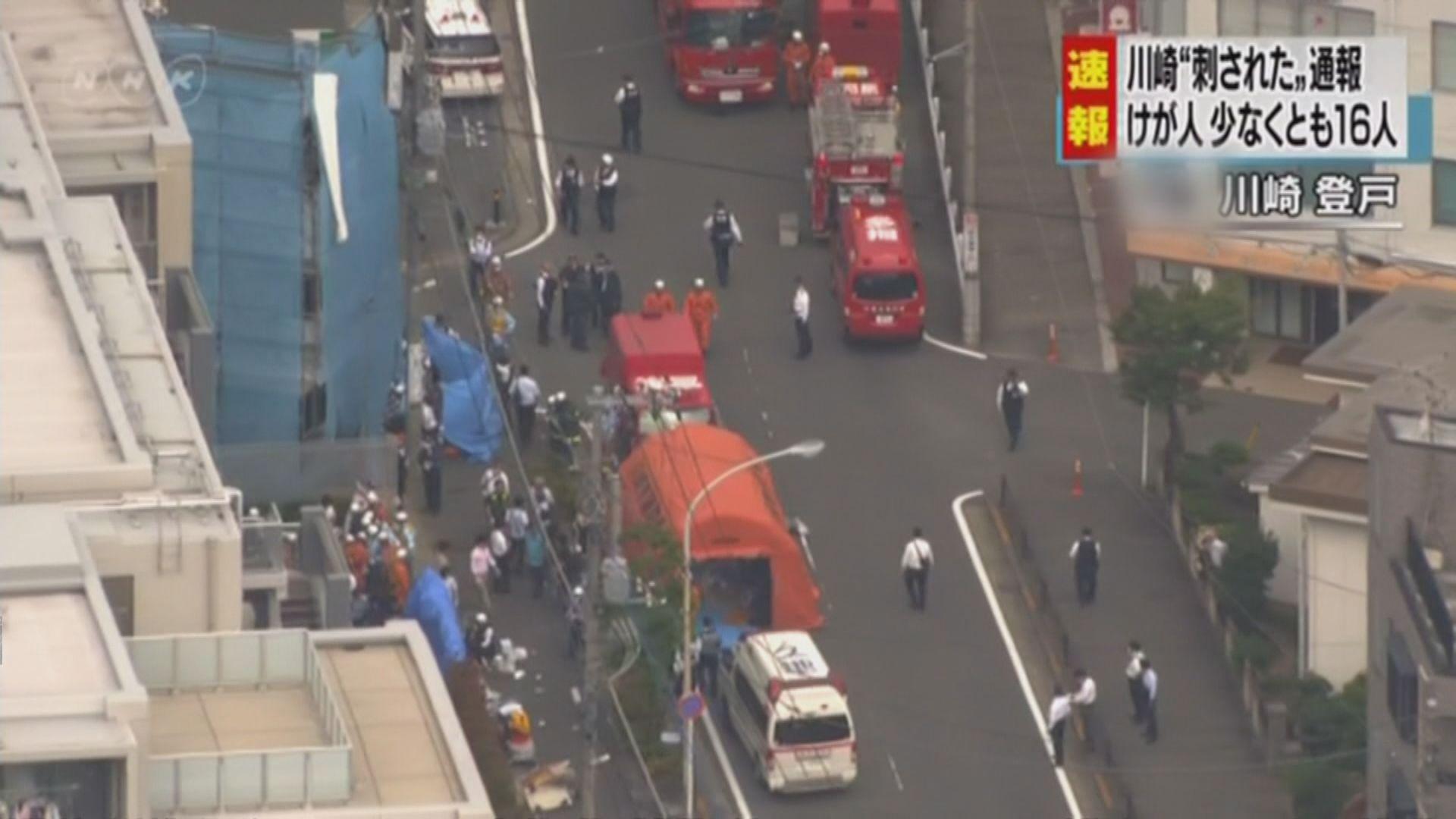 日本神奈川縣發生隨機殺人案 多人死傷