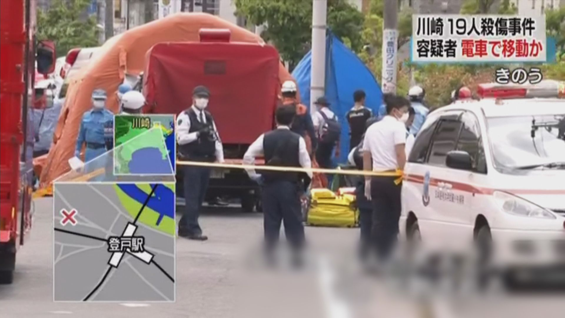 日本川崎市襲擊 疑兇或預謀大量殺人
