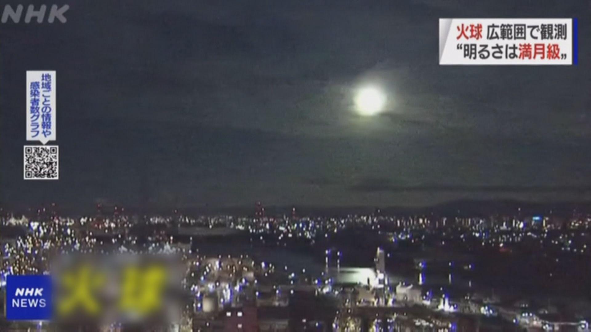 日本西部至東海地區出現隕石火光