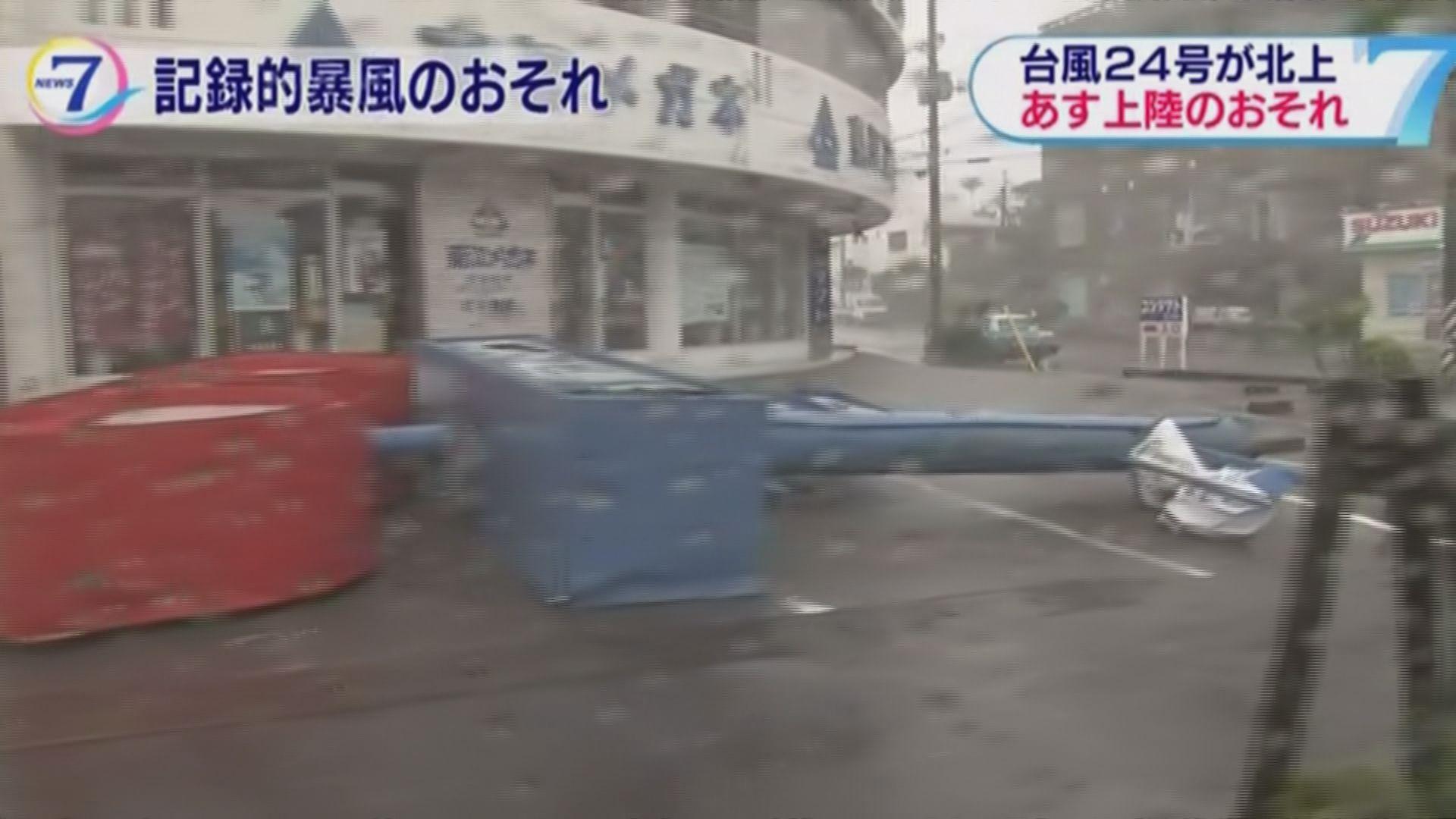 強颱風「潭美」吹襲沖繩稍後直撲日本本島