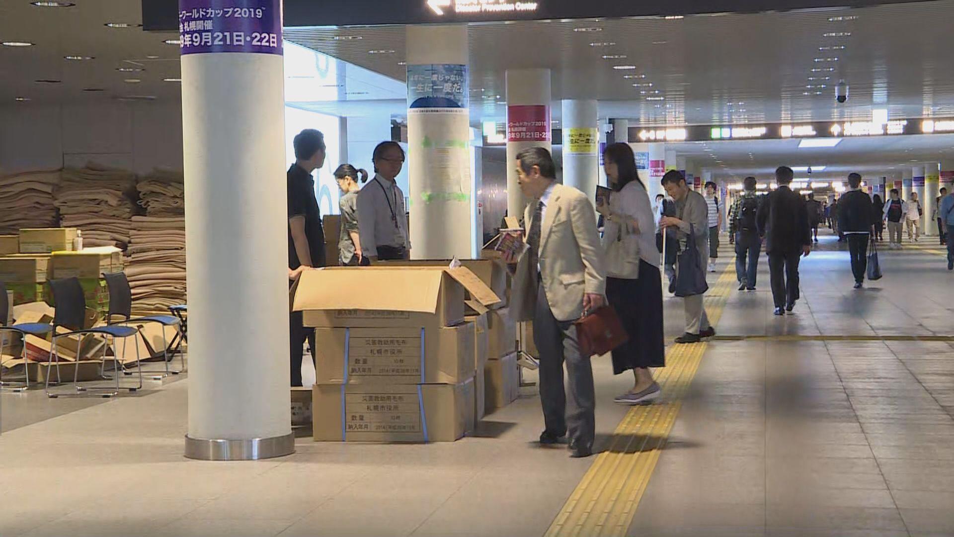 札幌市內設多個避難所 有滯留港人留宿