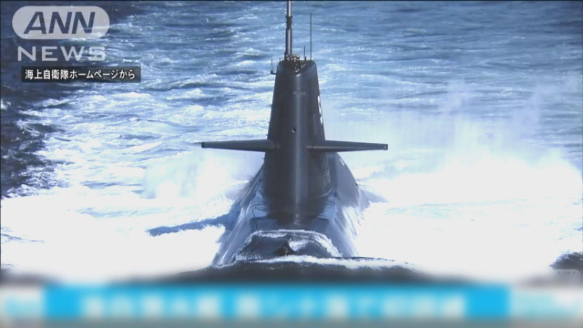 日本自衛隊潛艇首次在南海訓練 Now 新聞