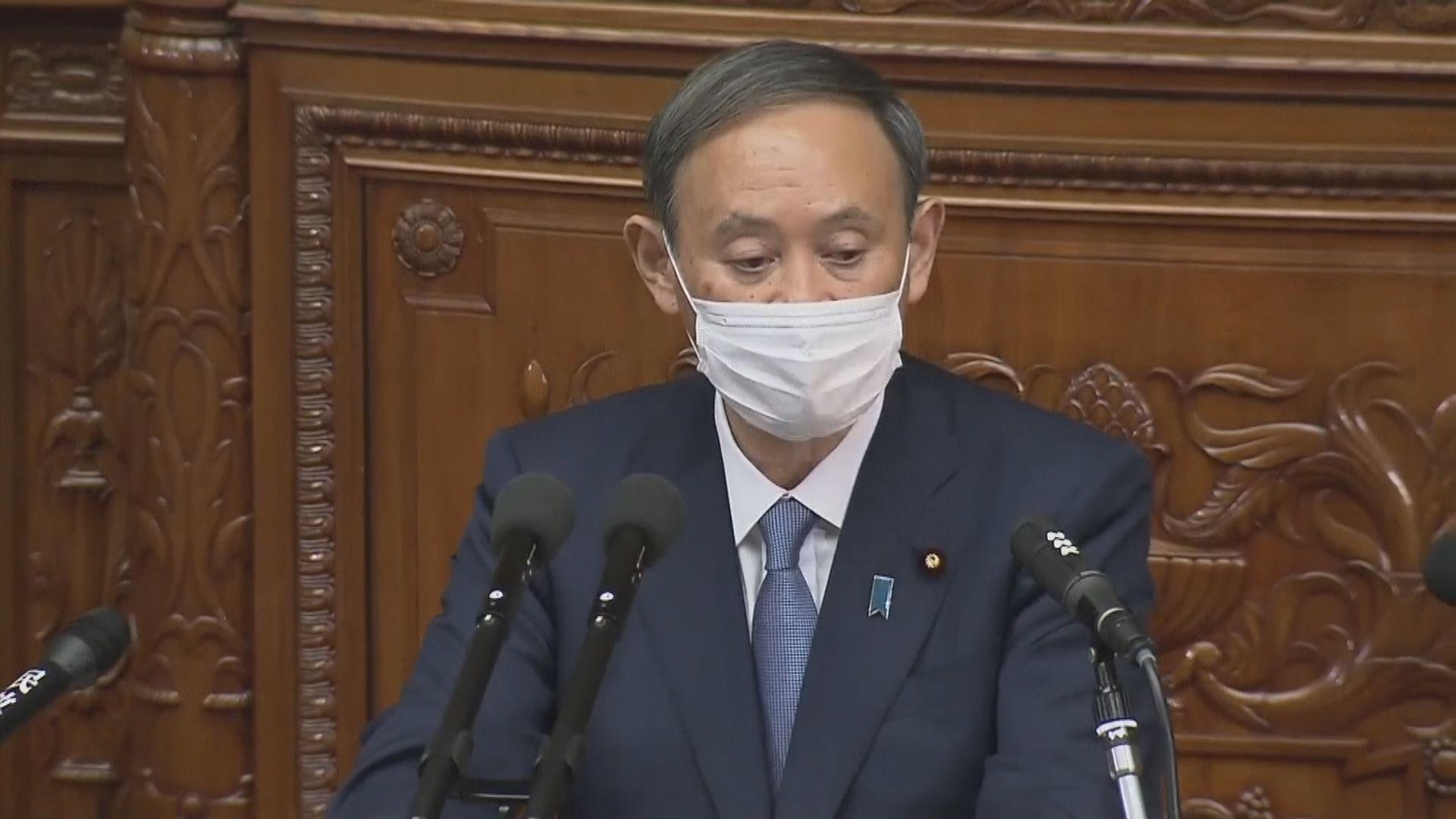 菅義偉:會致力控制新冠疫情並恢復經濟