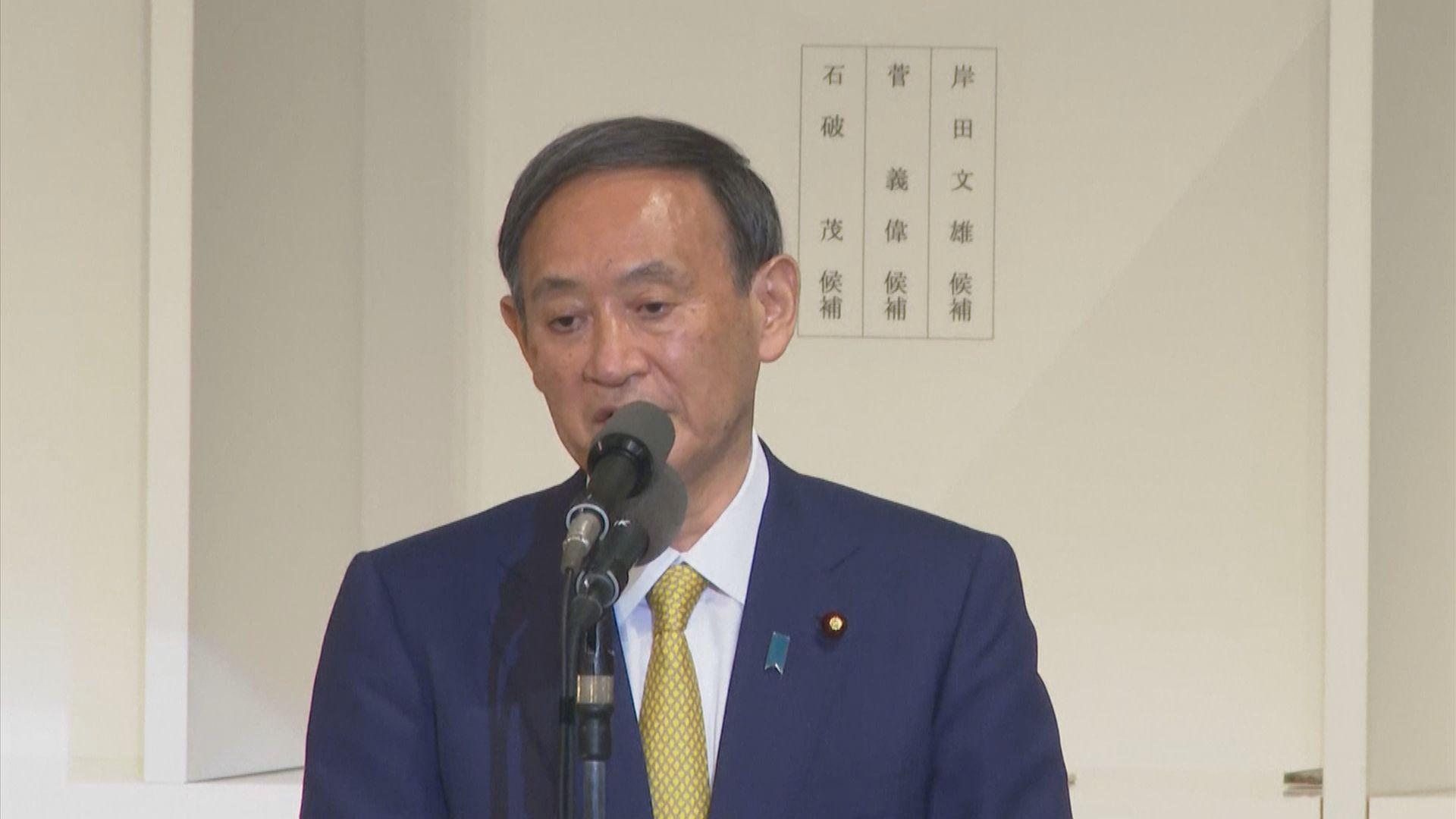菅義偉:應基於自由和基本人權應對新疆及香港問題