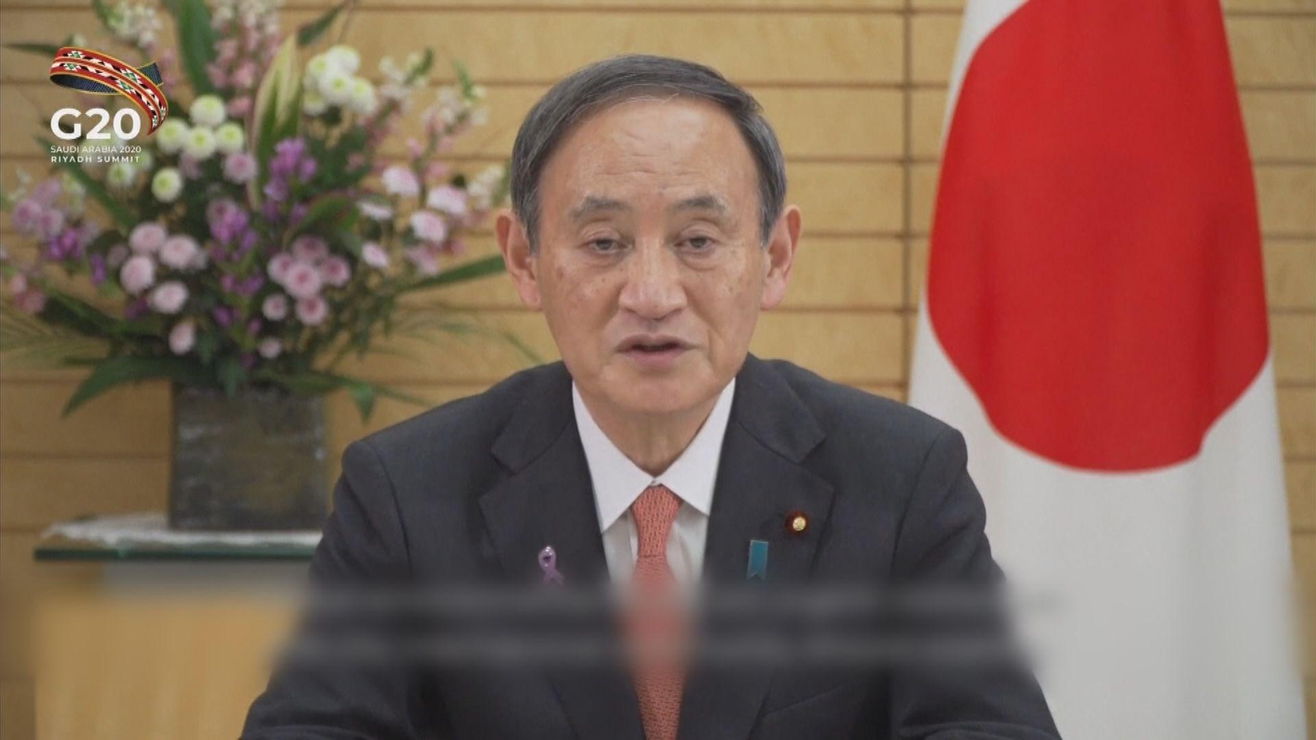 菅義偉內閣支持率跌至兩成八 創新低