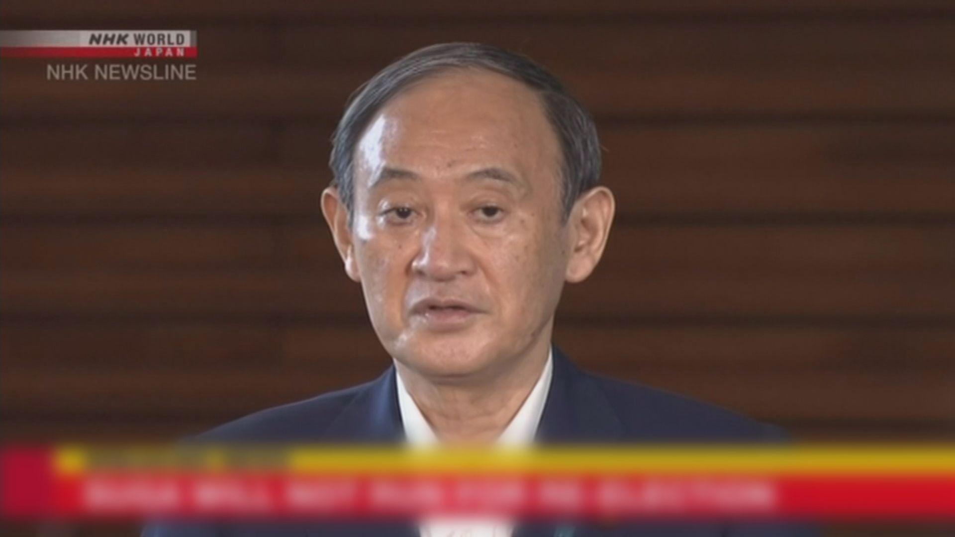 菅義偉放棄競逐連任自民黨總裁 日本即將換首相