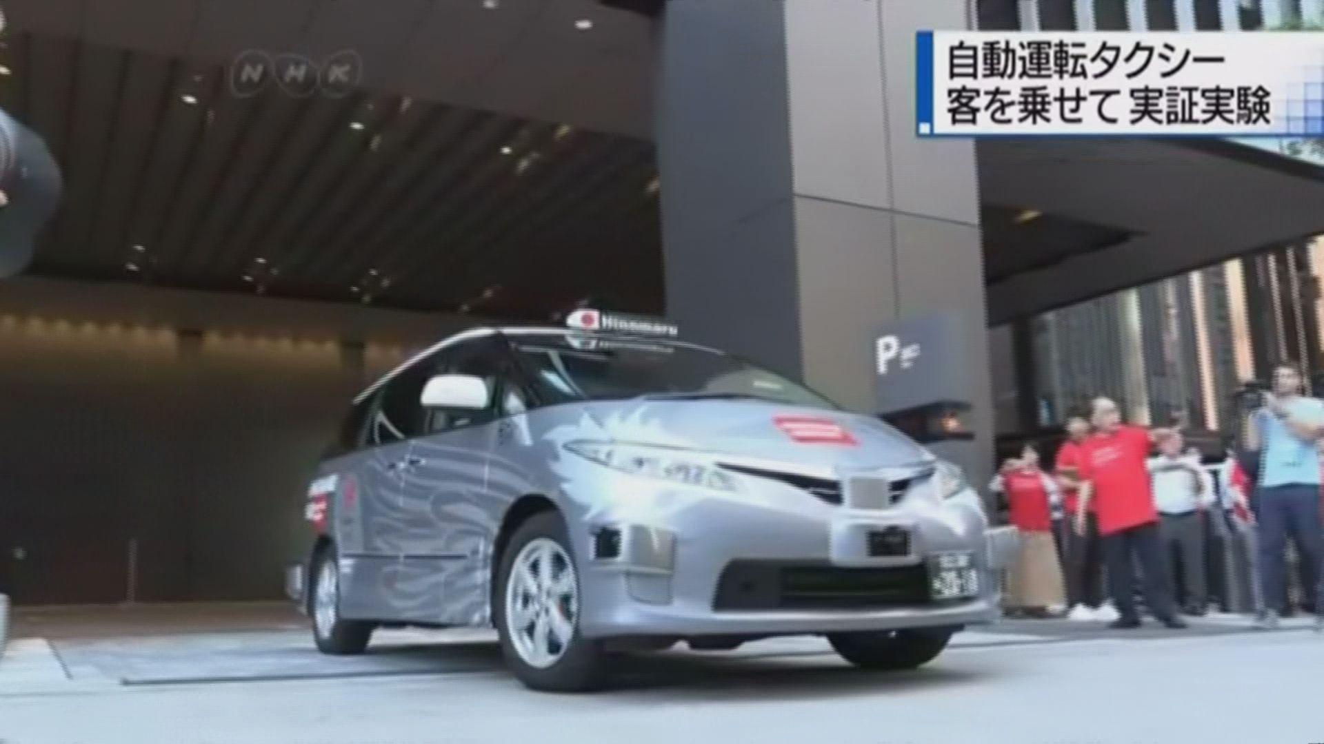 無人駕駛的士東京試營運
