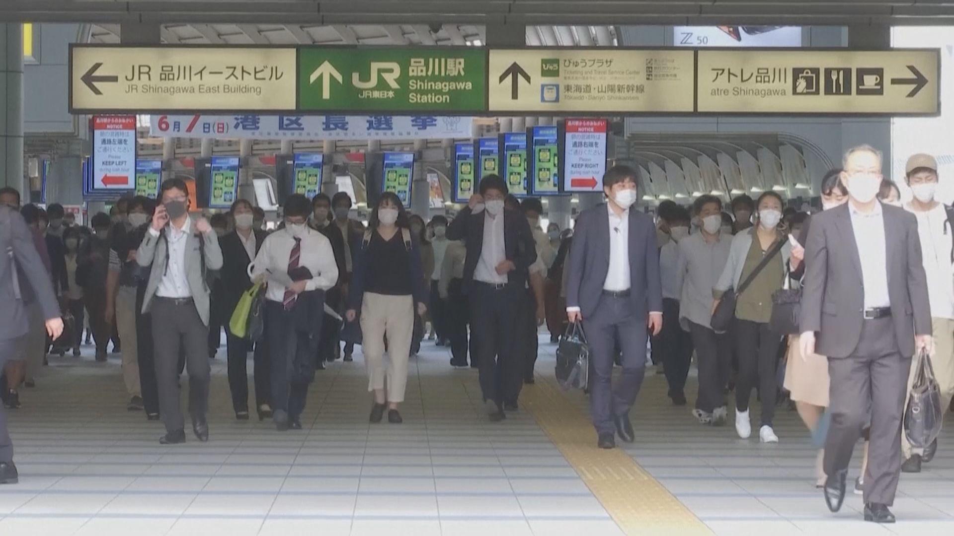 東京連續三天確診破一百宗
