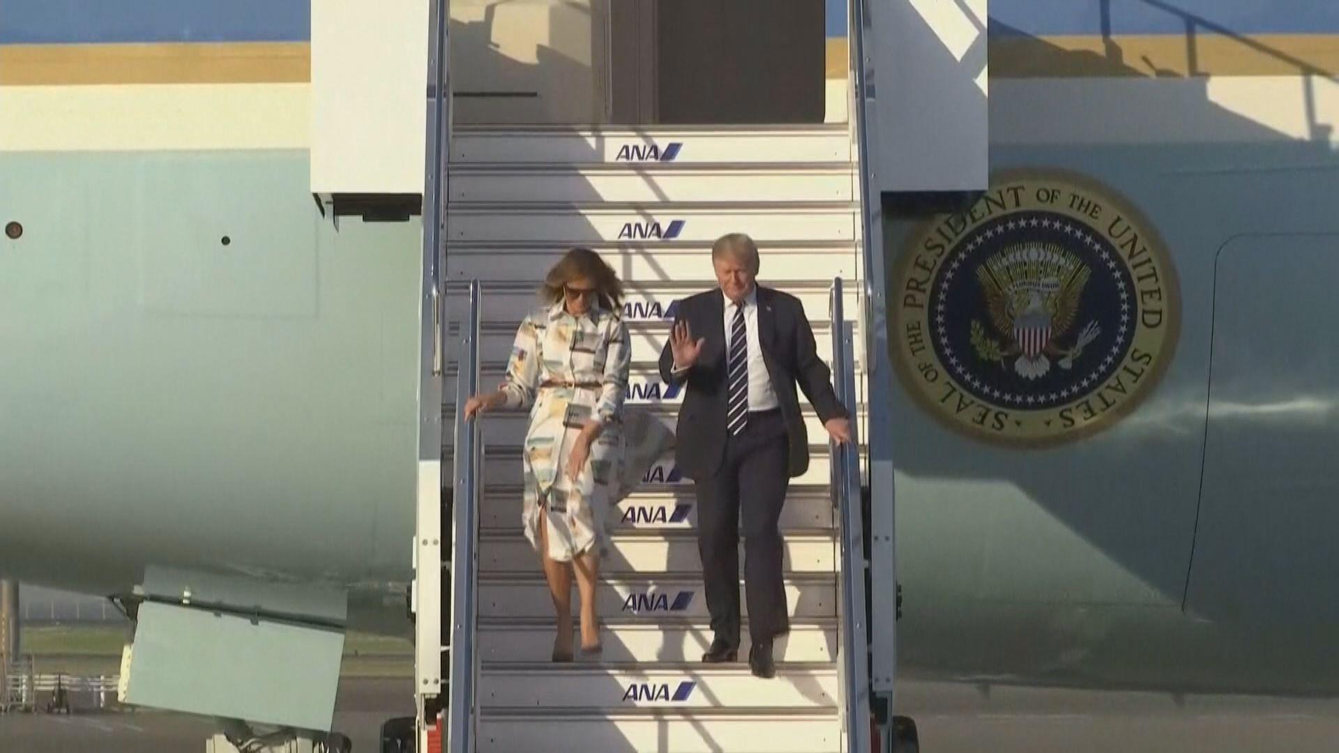 特朗普抵達日本展開國事訪問