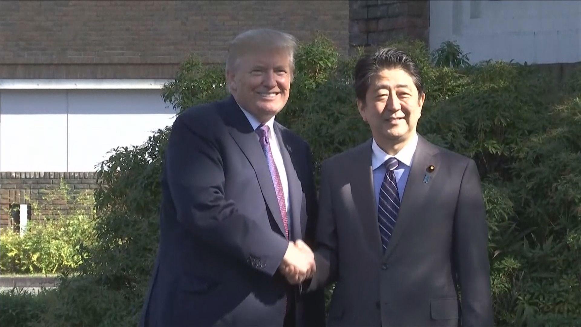 特朗普抵日展開國事訪問