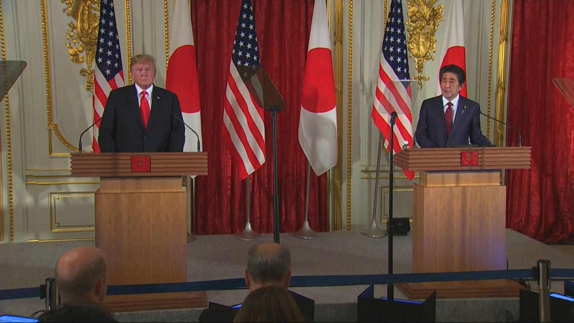 美日首腦會談 雙方對北韓試射導彈看法分歧