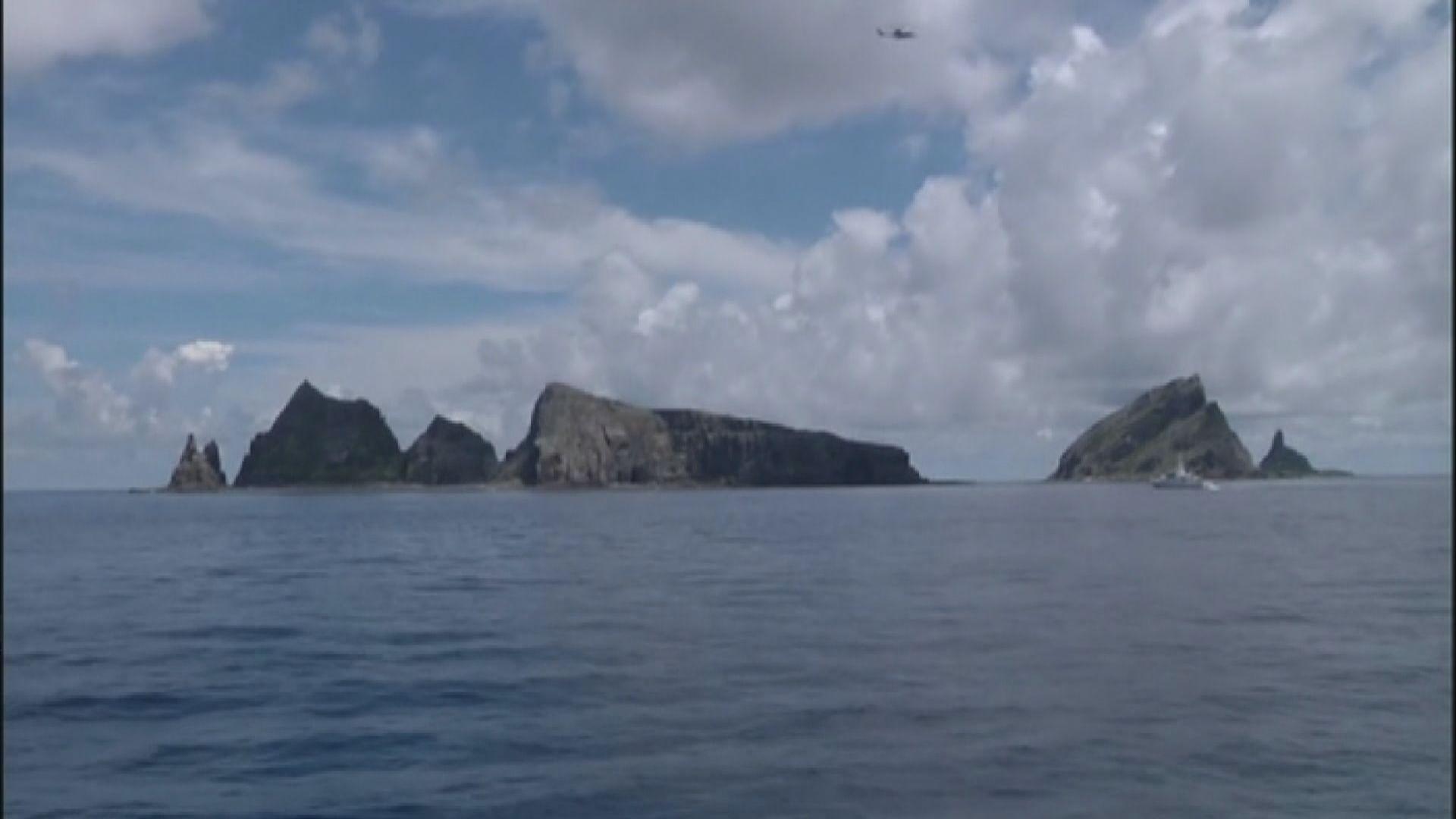 日本將釣魚島行政區域改為「登野城尖閣」