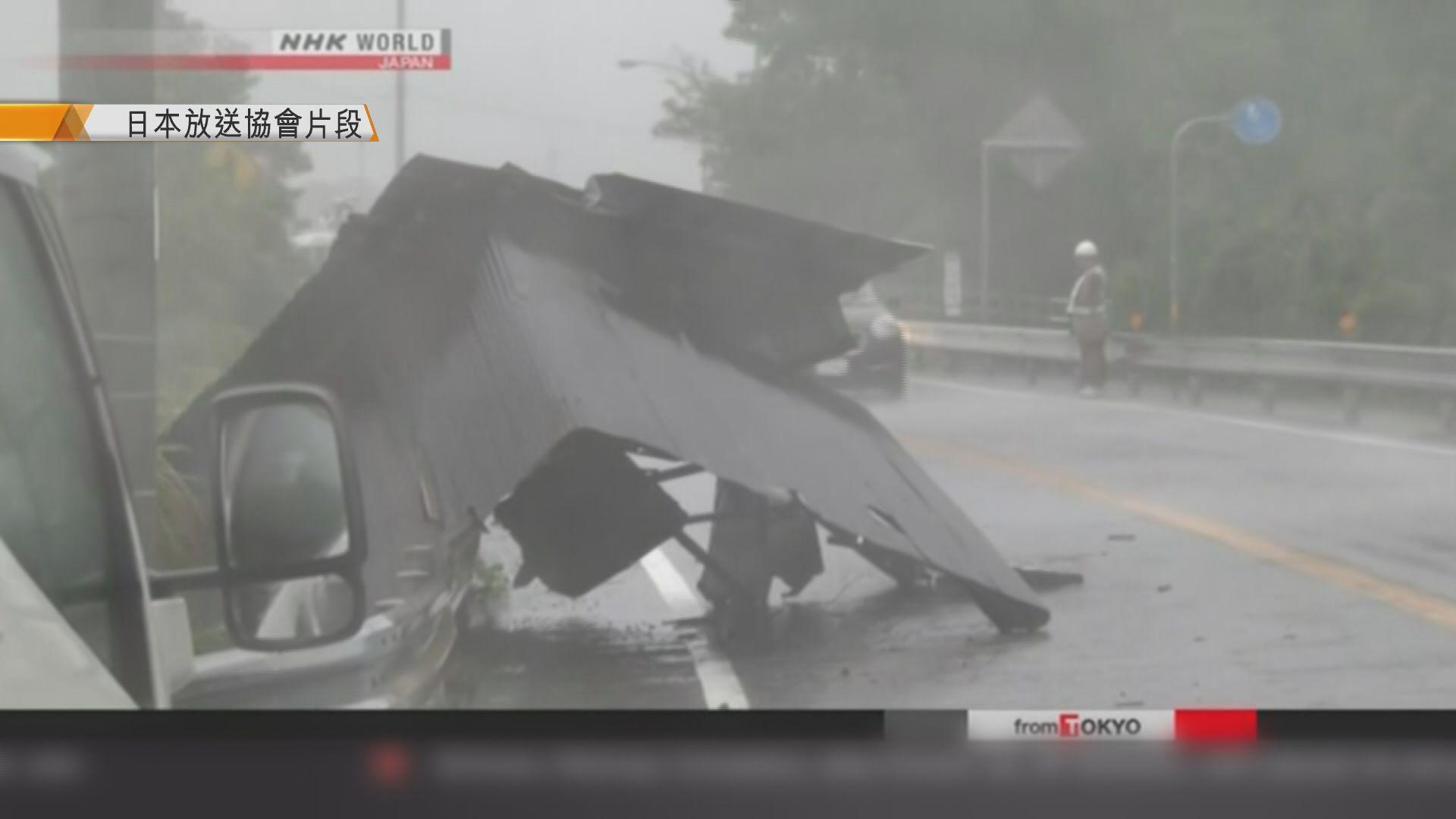 強颱風飛燕吹襲日本四國及近畿