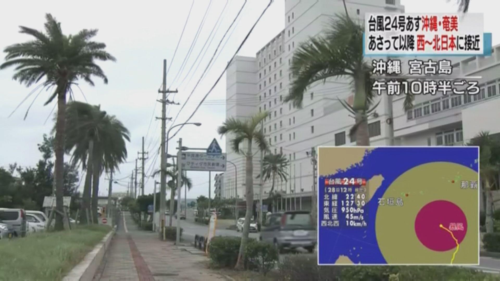強颱風潭美逼近沖繩 多班航班取消