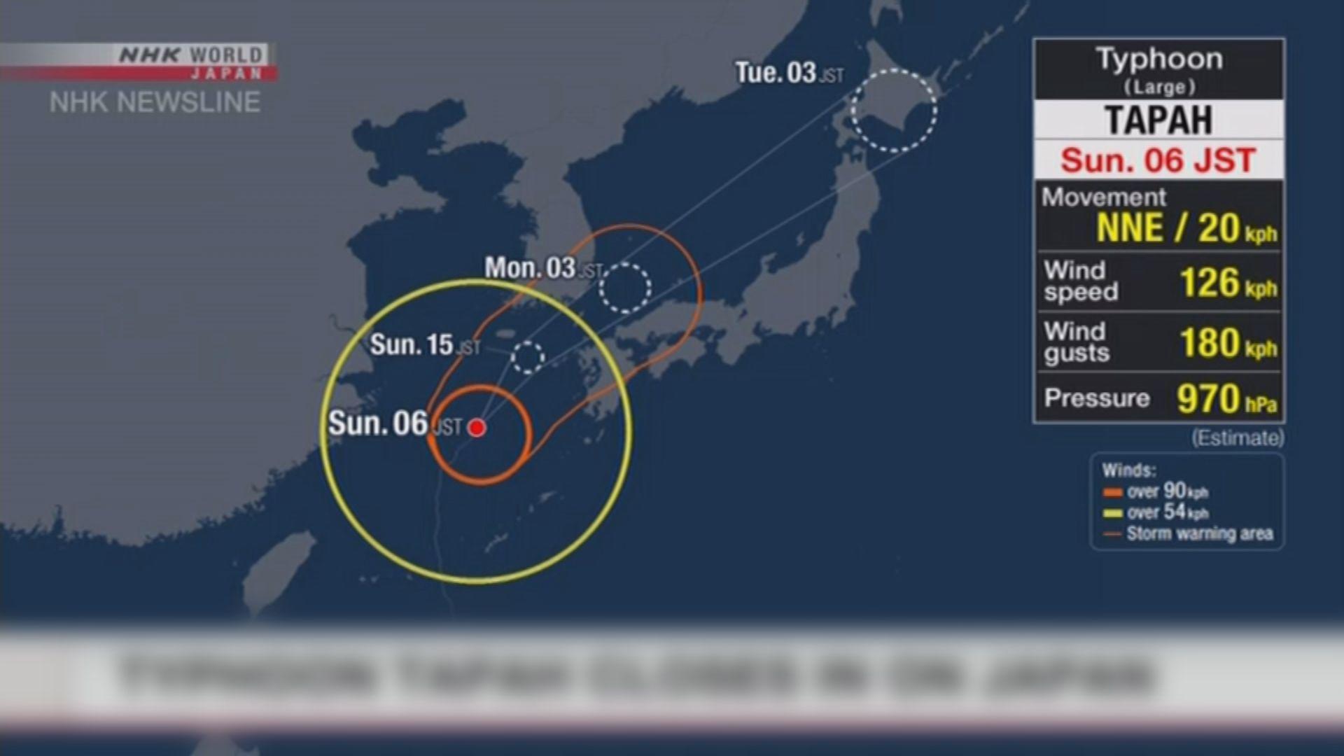 颱風塔巴逼近日本料趨向九州北部