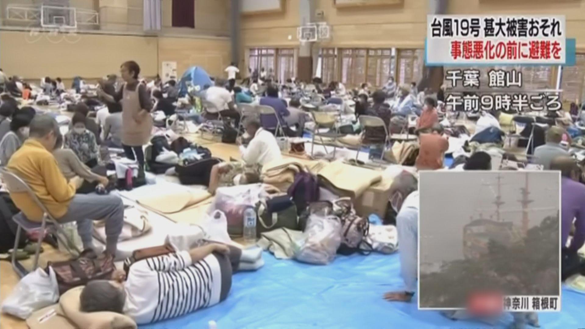 海貝思登陸日本伊豆半島 東京都交通癱瘓