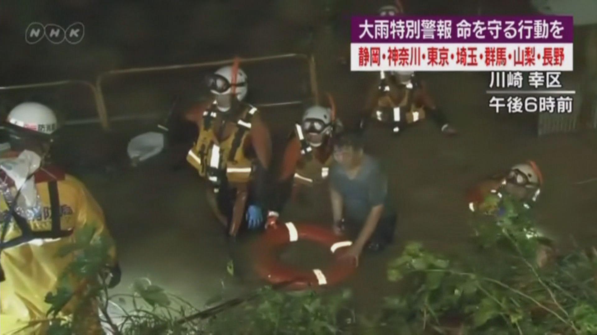 日本氣象廳在12個都縣發最高級別防災警報
