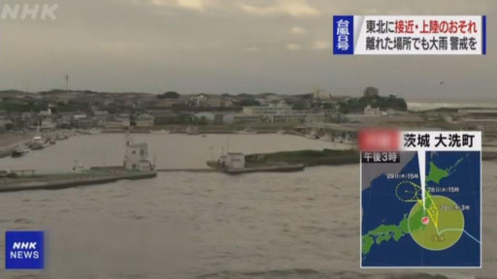 熱帶風暴尼伯特逼近日本東北部 部分奧運賽事改期