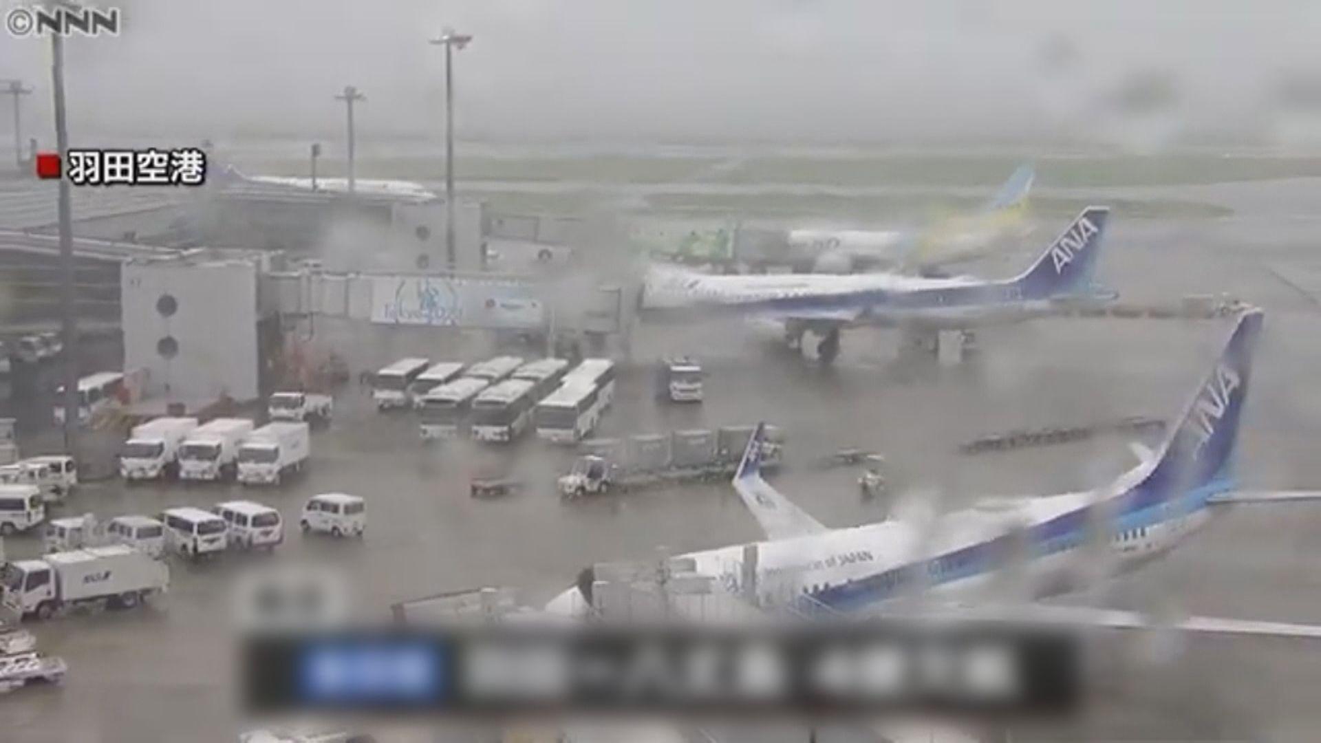 颱風迫近日本東部 千葉縣出現狂風暴雨